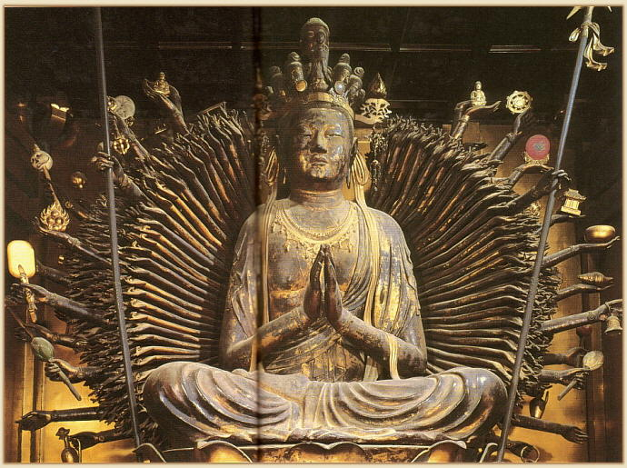 Ritual Objects, Symbols, & Weapons in Japanese Buddhism