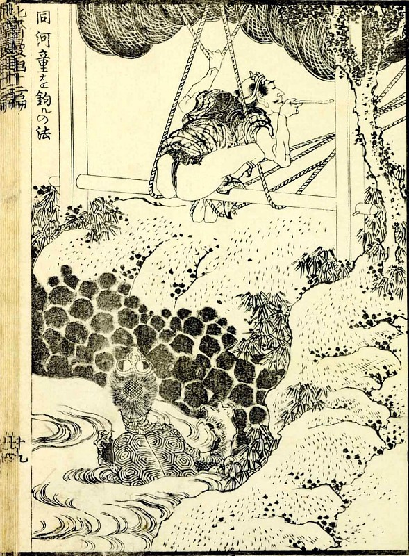 Kappa River Imp (Kami) in Japanese Shinto and Buddhist